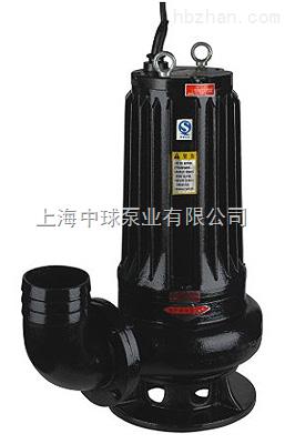 WQAS潜水排污泵——切割式潜水污水泵