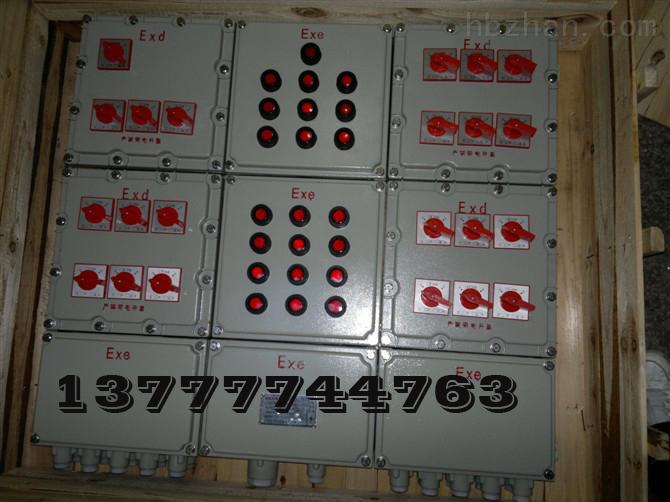 防爆动力配电箱|防爆照明配电箱|防爆照明动力配电箱