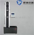 电子拉力试验机 质检**型号WDL-01