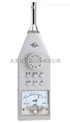 ND10聲級計(聲級測試儀)