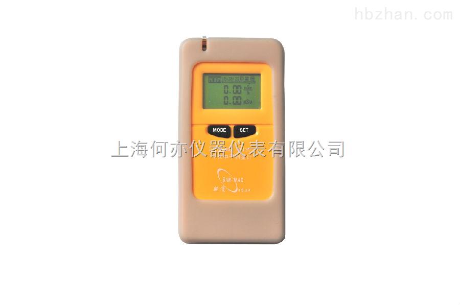N3130个人中子辐射剂量计