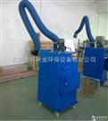 手工電焊車間,移動式焊接煙塵凈化機