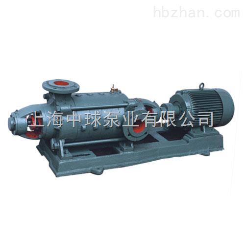 50D8*5多级离心泵,50D8×6锅炉给水泵价格