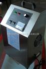 重庆汽车臭氧消毒机生产厂家