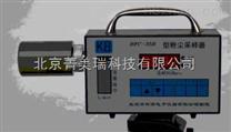 BFC-35B型呼吸性粉塵采樣器