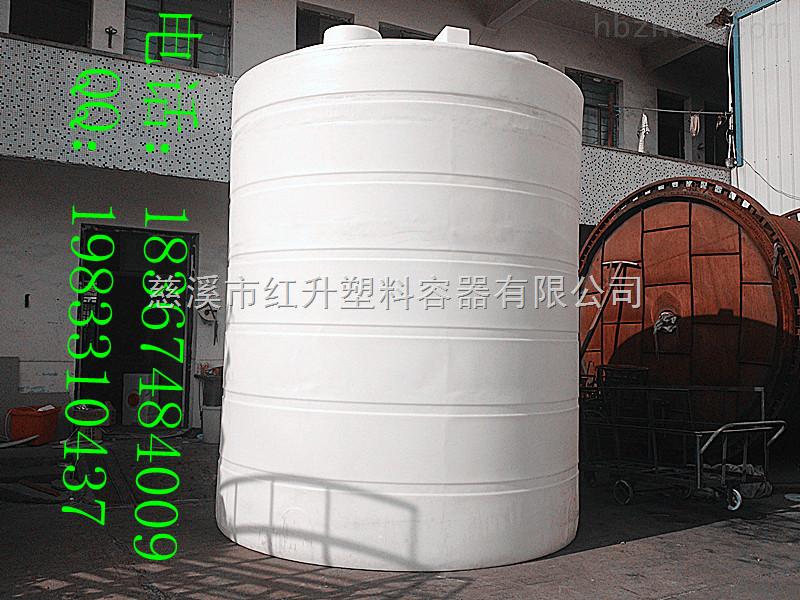 pe-20000l升塑料桶-20吨化工塑料水箱