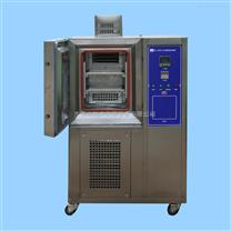 YD-206高低溫試驗箱