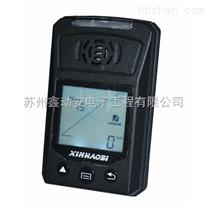 供應氧氣泄漏檢測儀|O2氣體檢測器