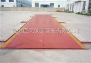 太仓SCS-20吨电子汽车衡,太仓SCS-20T数字式电子汽车衡上门维修