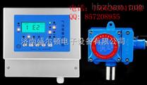 焦作氨氣濃度分析儀 周口氨氣檢測儀技術參數