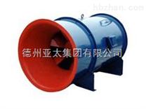 亚太PYHL-14A混流式消防高温排烟专用风机
