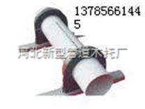 、钢管木托•产品。