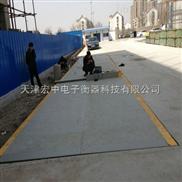 通山县安装150吨电子秤需要多少钱