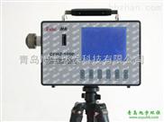 CCHZ -1000矿用全自动粉尘测定仪 防爆粉尘检测仪 煤矿用粉尘仪