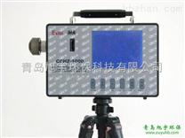 CCHZ -1000礦用全自動粉塵測定儀|防爆粉塵檢測儀|煤礦用粉塵儀
