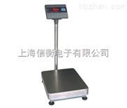 朗科TCS-LP7610-30电子计重台秤 0.5克电子台秤