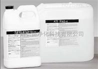 美国ATI高效过滤器检漏/DOP油/PAO气溶胶发生