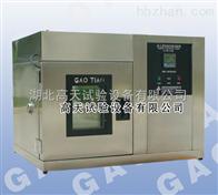 小型台式恒温恒湿试验箱价格