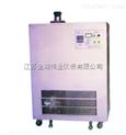 製冷恒溫槽HTS-95A