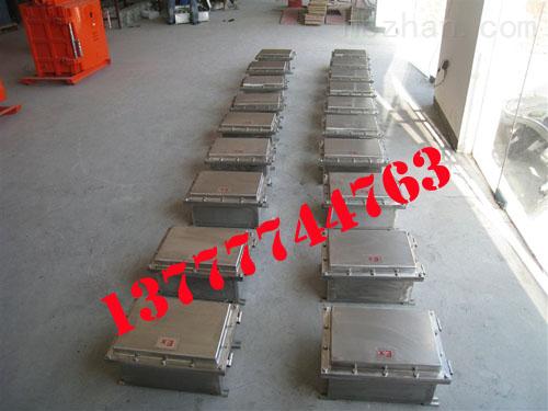 BJX51系列防爆接线箱 不锈钢防爆接线箱  防爆接线箱生产厂家