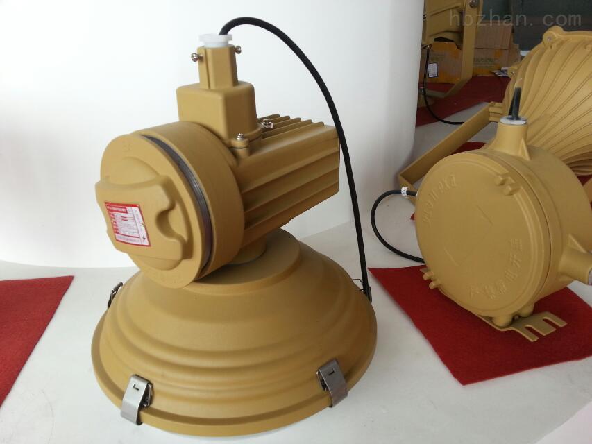 SBD1102-YQL40免维护防爆电磁感应灯,防爆无极灯,防爆低频无极灯