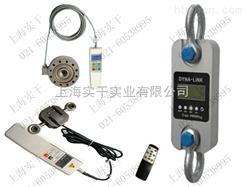 数字测力仪上海实干数字测力仪zui专业
