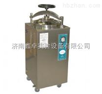 上海博訊立式高壓滅菌器價格報價