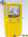 BW泵吸式四氣體檢測儀,MAXXT4複合氣體檢測儀