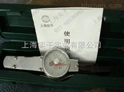 扭力扳手5N.m扭力扳手有带表的吗