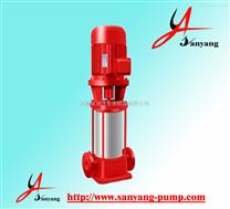 消防泵,XBD-GD立式多级管道消防泵,消防泵结构图,永嘉三洋泵业,消防泵原理