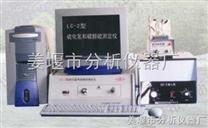 硫化氫和硫醇硫測定儀
