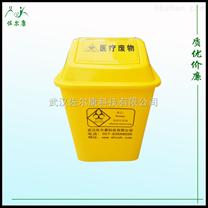 佐尔康20L医疗垃圾桶 医疗垃圾桶 翻盖桶 医用塑料桶