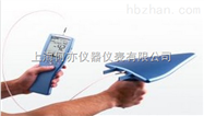 HF-6085高频电磁辐射分析仪(10MHz~8GHz)
