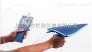 HF-6085高頻電磁輻射分析儀(10MHz~8GHz)