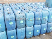 山东省气味型抗失水剂、臭味剂厂家低价