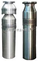 QSPF型不锈钢喷泉泵