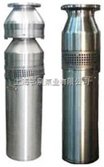QSPFQSPF型不锈钢喷泉泵