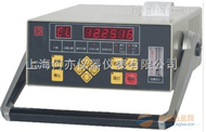 APC-3013塵埃粒子計數器