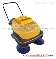 MN-P100A手推式扫地机