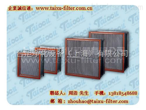 北京工业炉高温过滤网、天津化工厂高温过滤网