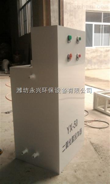 河南郑州二氧化氯发生器设备安装图