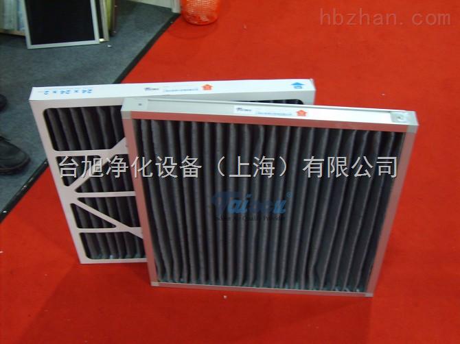 上海纸框活性炭过滤器