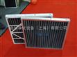 活性炭空氣過濾器廠家,活性空調過濾網