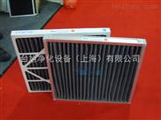 活性炭过滤网,活性炭空气过滤器
