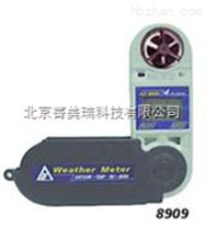 AZ8909多功能風速計,台灣衡欣風速測試儀