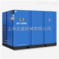 博莱特空压机 BLT-200A