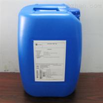 GE-BETZ 通用贝迪硅阻垢剂--MSI410