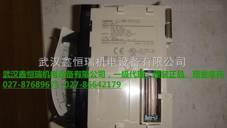 武汉欧姆龙PLC模块现货代理 武汉鑫恒瑞机电设备有限公司 联系人:魏小姐 电话:027-87689675/13797036380 QQ:1793127405 有关欧姆龙C200H模块式PLC在轴承滚针分选机控制中的应用点 1 引言 为了提高和保证产品的质量,生产中对一些部件按照一定的工艺要求进行归类分组是必要的。以轴承的生产为例,要求对生产中的滚针和滚柱进行分选组别,这一工作由轴承滚针分选机来完成。 分选机的功能是对工件进行连续测量,将被测参数转变为电信号,再经电路放大、逻辑运算处理后。控制相应的执行机构