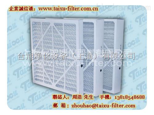 无锡折叠式初效过滤网厂家,南京纸框过滤网价格