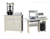 試驗機之YAW係列微機控製電液伺服壓力試驗機